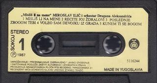 Miroslav Ilic - Diskografija - Page 2 R-682412