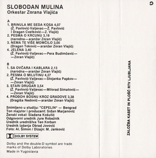 Slobodan Mulina - Diskografija  R-687312