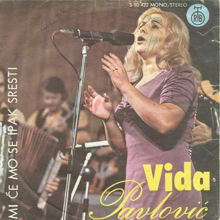 Vida Pavlovic - Diskografija 2 R-687810