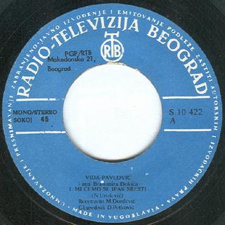 Vida Pavlovic - Diskografija 2 R-687811