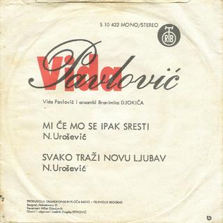 Vida Pavlovic - Diskografija 2 R-687812