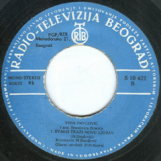 Vida Pavlovic - Diskografija 2 R-687813