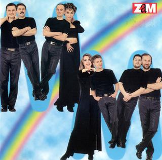 Medeni Mesec - Diskografija R-688610