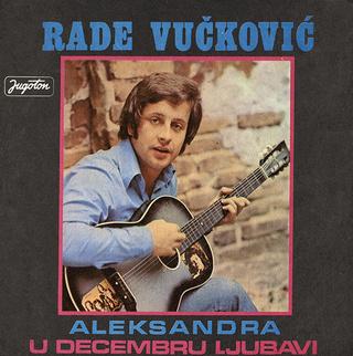 Rade Vuckovic - Diskografija  R-689510