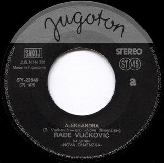 Rade Vuckovic - Diskografija  R-689511
