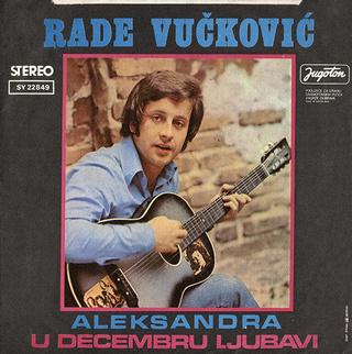Rade Vuckovic - Diskografija  R-689513