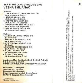 Vesna Zmijanac - Diskografija R-690112
