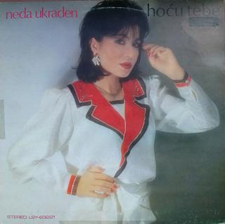 Neda Ukraden - Diskografija  - Page 2 R-690512