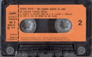 Dusko Kulis - Diskografija  R-694411
