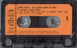 Dusko Kulis - Diskografija  R-694412