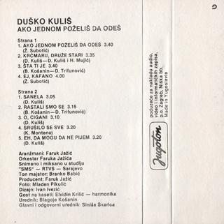 Dusko Kulis - Diskografija  R-694413