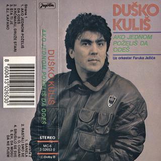 Dusko Kulis - Diskografija  R-694414