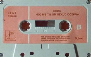 Neda Ukraden - Diskografija  R-699712
