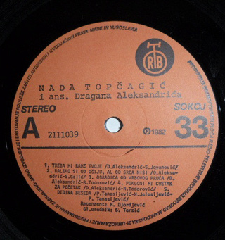 Nada Topcagic - Diskografija R-700910