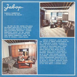 Predrag Zivkovic Tozovac - Diskografija - Page 2 R-703011