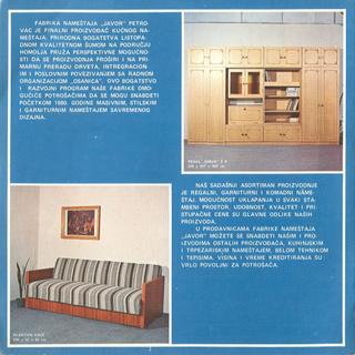 Predrag Zivkovic Tozovac - Diskografija R-703012