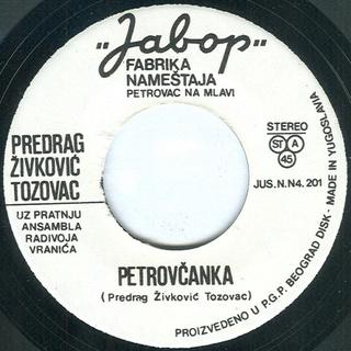 Predrag Zivkovic Tozovac - Diskografija R-703013
