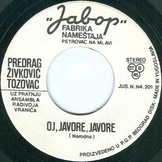 Predrag Zivkovic Tozovac - Diskografija R-703016