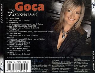 Gordana Lazarevic - Diskografija R-706811