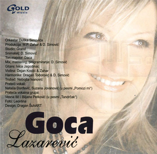 Gordana Lazarevic - Diskografija R-706812