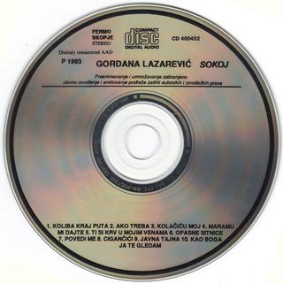 Gordana Lazarevic - Diskografija R-708010