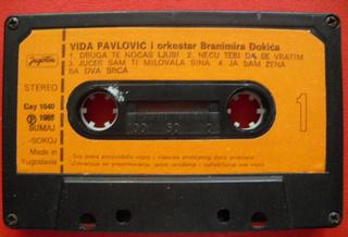 Vida Pavlovic - Diskografija 2 R-709917