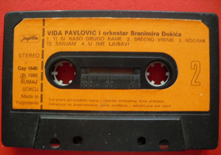Vida Pavlovic - Diskografija 2 R-709919