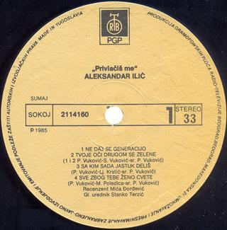 Aleksandar Aca Ilic - Diskografija  R-711310