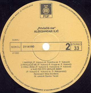 Aleksandar Aca Ilic - Diskografija  R-711311