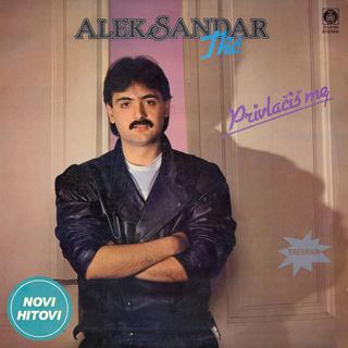 Aleksandar Aca Ilic - Diskografija  R-711312