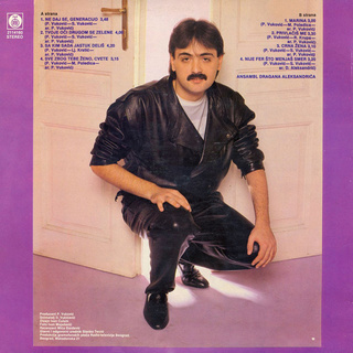 Aleksandar Aca Ilic - Diskografija  R-711313