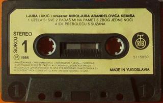 Ljuba Lukic - Diskografija  R-711912