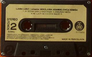 Ljuba Lukic - Diskografija  R-711914