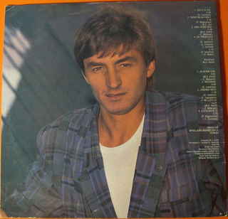 Ljuba Lukic - Diskografija  R-711915