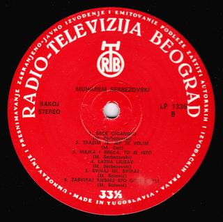 Muharem Serbezovski - Diskografija R-711917