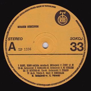 Muharem Serbezovski - Diskografija R-712011