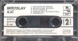 Miroslav Ilic - Diskografija - Page 2 R-717912