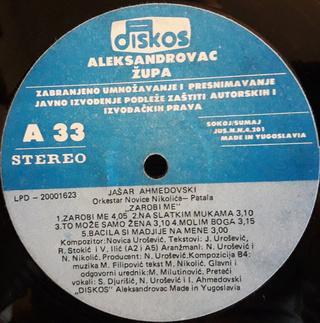 Jasar Ahmedovski - Diskografija R-718513
