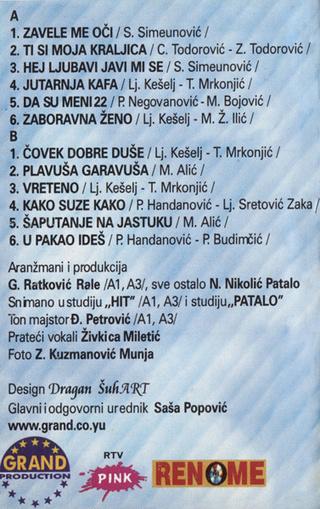 Seki Turkovic - Diskografija R-720211
