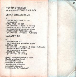 Novica Urosevic - Diskografija  R-722110