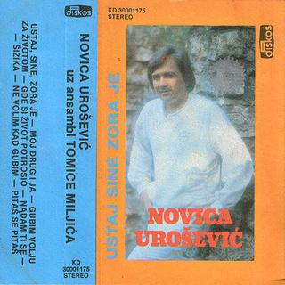 Novica Urosevic - Diskografija  R-722111