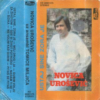 Novica Urosevic - Diskografija  R-722112