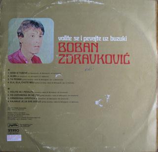 Boban Zdravkovic - Diskografija R-723310