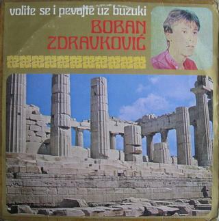 Boban Zdravkovic - Diskografija R-723311