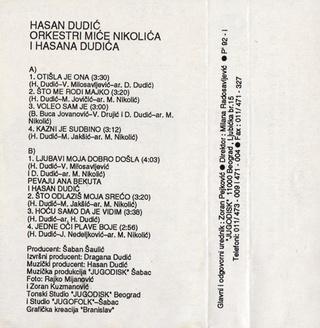 Hasan Dudic - Diskografija R-724021