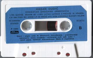 Hasan Dudic - Diskografija R-724024