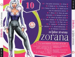 Zorana Pavic - Diskografija  R-728214