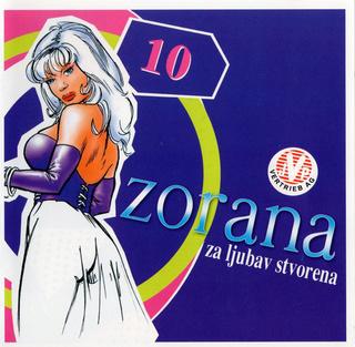Zorana Pavic - Diskografija  R-728217