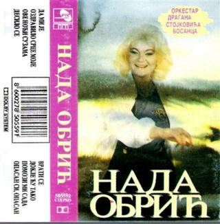 Nada Obric - Diskografija  - Page 2 R-729411