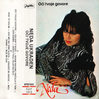 Neda Ukraden - Diskografija  - Page 2 R-730111